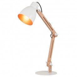 Cream or Grey Wood and Metal Task Lamp